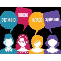 Отзывы о интернет-магазине Proklev