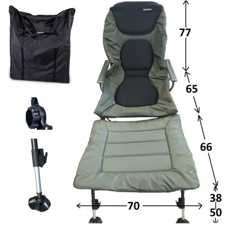 Карповое кресло-кровать Ranger SL-106