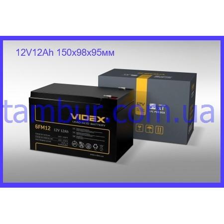 Аккумулятор свинцово-кислотный Videx 6FM12 12V/12Ah (150х98х95мм)