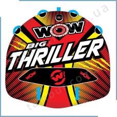Буксируемый баллон плюшка WOW Big Thriller 2Р