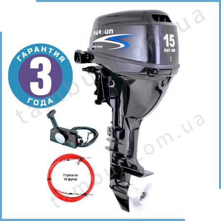 Лодочный мотор Parsun T15FWS  (15 л.с. короткий дейдвуд, винт 10``, д/у и электростартер, двухтактный)