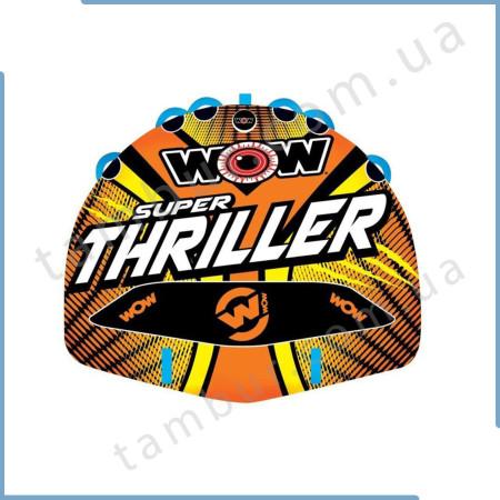 Водный аттракцион (Плюшка) Super Thriller 3Р WOW
