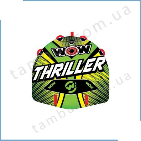 Буксируемый баллон (Плюшка) TНRlLLER lP WOW