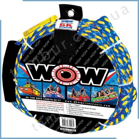 Буксируемый трос 6K 60' Tow Rope