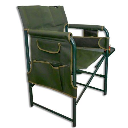 Кресло склданое Ranger Guard