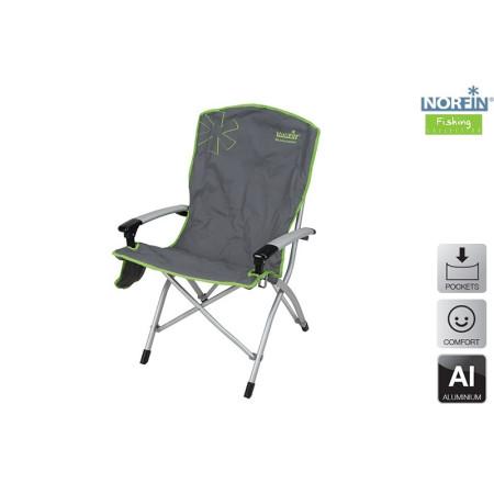 Кресло складное Norfin Ulvila NF (Премиум)