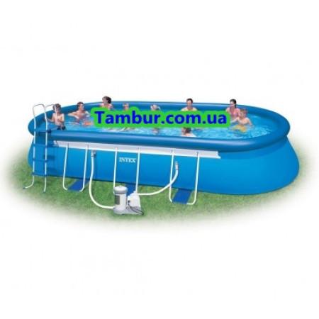 Надувной бассейн INTEX ELLIPSE FRAME POOLS (610 СМ Х 366 СМ Х 122 СМ)