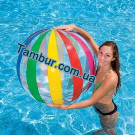 Надувной мяч INTEX (диаметр 107 см)