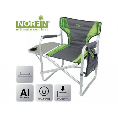 Кресло складное Norfin RISOR (с откидным столиком и карманами)