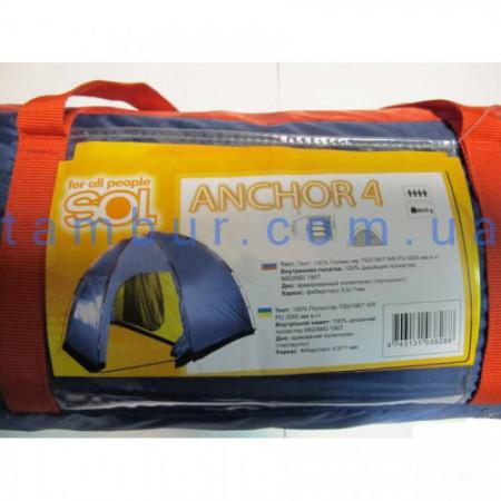 Кемпинговая палатка Sol Anchor 4
