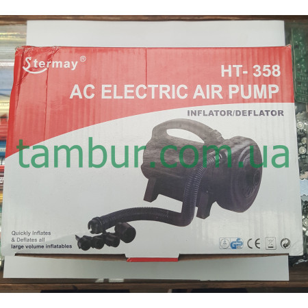 Мощный электрический насос HT-358