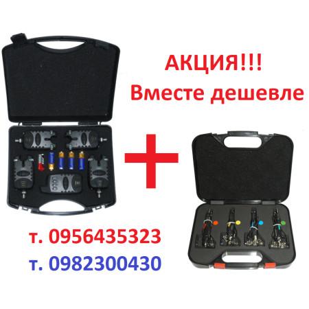 Набор Сигнализаторов + набор свингеров (Вместе дешевле)