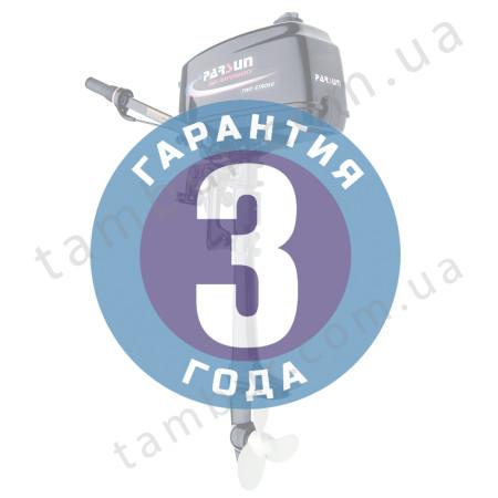 Лодочный мотор Parsun T15 BMS PRO (15+ л.с., эндуро, цифровое зажигание, выпрямитель 12v)