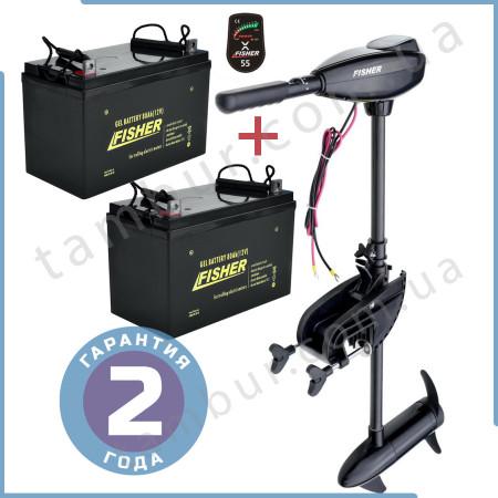 Лодочный электромотор для троллинга Fisher 55 + два аккумулятора Gel 80Ah