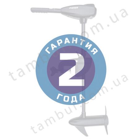 Лодочный электромотор для троллинга Fisher 32 + аккумулятор AGM 80Ah
