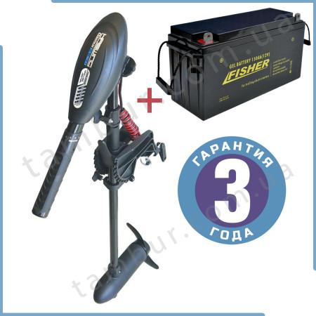 Лодочный электромотор для троллинга  Haswing Osapian 55Lbs черный 12В + гель Fisher 150Ah