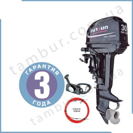 Лодочный мотор Parsun Т30 FWS  (30 л.с. короткий дейдвуд, стартер, д/у, винт 12``)