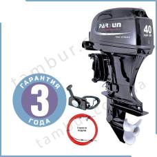 Лодочный мотор Parsun T40FWS  (40 л.с. короткий дейдвуд,  стартер, д/у, эндуро)